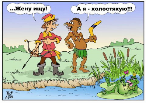 Донецк – евро-украинские сказки