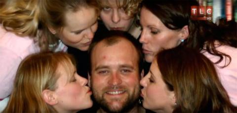 Муж, 5 жен и 24 ребенка. Сем…