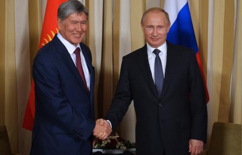 Владимир Путин: «Скучно жить…