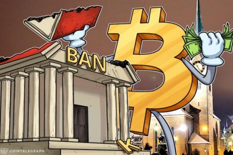 Банки ищут способы, как влит…