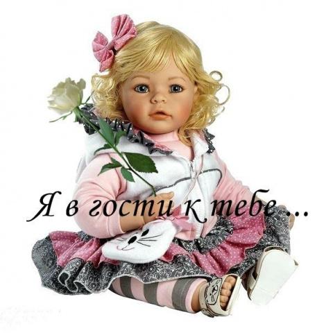 Лидия Вяткина