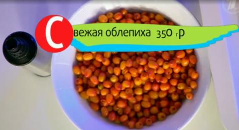 Ягодный пирог за 30 секунд. …