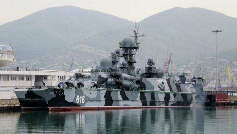 Россия и США провели консультации по предотвращению инцидентов на море