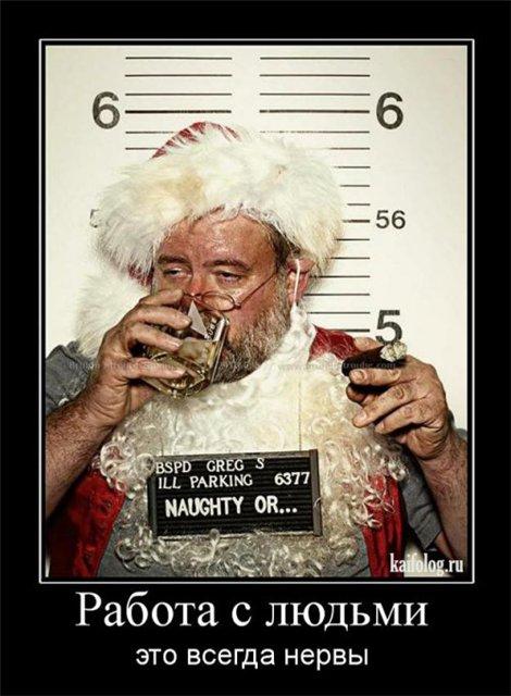Анекдоты в пятницу (У нас с друзьями есть традиция, каждый год 31 декабря мы ходим, а вот 1 января - уже нет.)