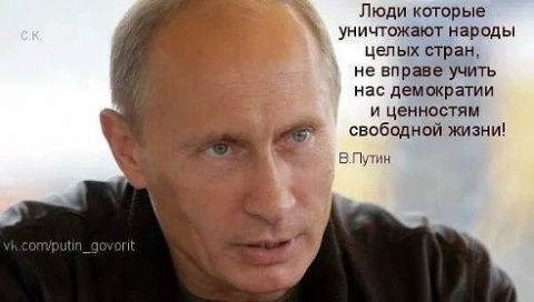 """Важно знать: """"МЮНХЕНСКАЯ РЕЧЬ ПУТИНА"""""""