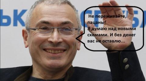 В 2017 году кормушку Ходорковского признали в России нежелательной. Люди очень переживают…