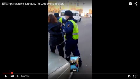 Резонансное ВИДЕО с жёстким задержанием в Иванове девушки-автомобилистки