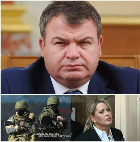 """Спасибо Сердюкову и Васильевой за """"вежливых людей""""!"""