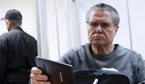Жуткое фото подсудимого Улюкаева