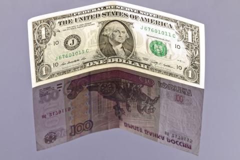 Донбасс перешел на мультивалютные финансы
