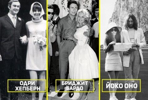 В чём выходили замуж главные красавицы прошлого века