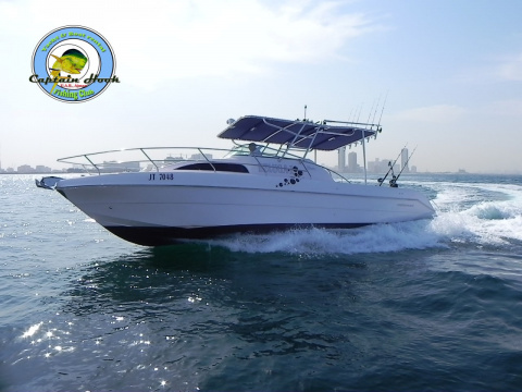 Совет для всех, кто собрался на рыбалку в Арабские Эмираты