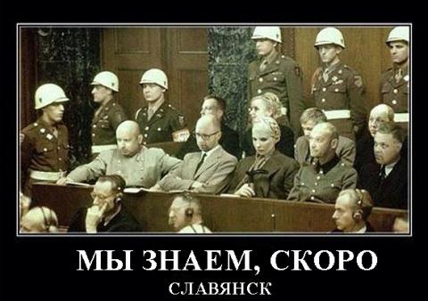Почему Путин не присоединит …