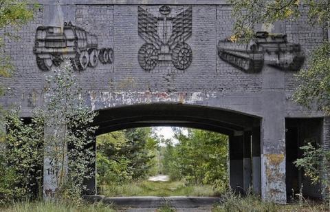 Неизвестный Запад: художественное наследие советского агитпрома в Германии