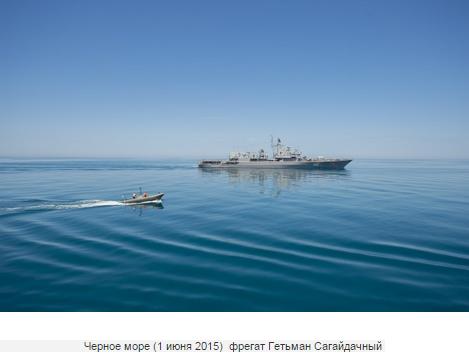 Американцы и то, что осталось от украинского флота, начали учения на Черном море
