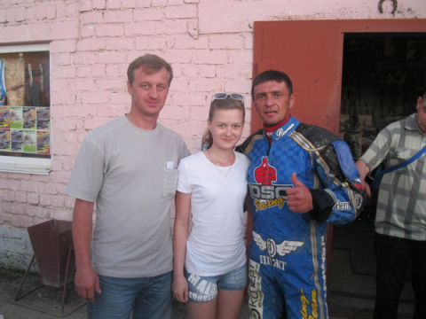 Юрий Блазуцкий