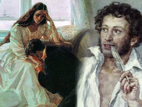 Гонорар Пушкина за «Евгения …