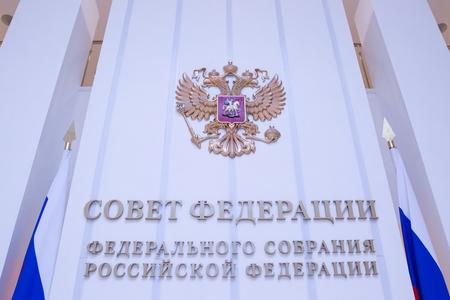 Совфед: отречение от престола Николая II имеет юридическую силу