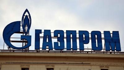 СМИ: «Газпром» подписал согл…
