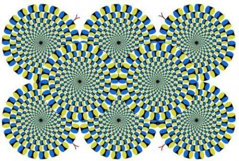 Эту иллюзию изобрел японский…