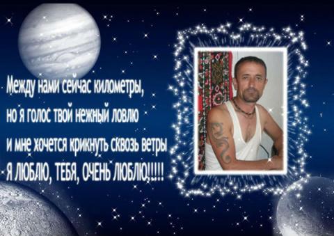 Баха Миломиров