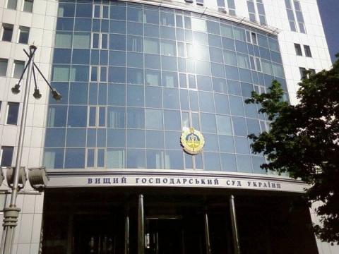 Хозсуд Украины разрешил взыс…