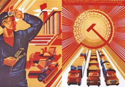 Советская экономика проиграл…