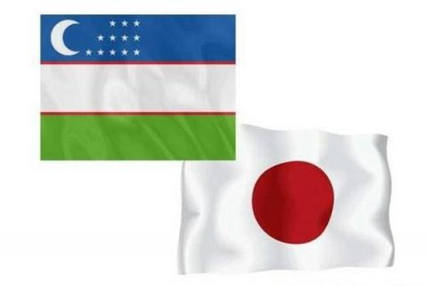 Япония расширит кредиты для Узбекистана