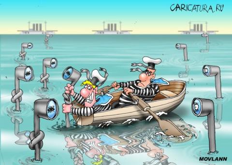 """Эсминец США Carney наблюдает за крейсером """"Москва"""" у берегов Сирии"""