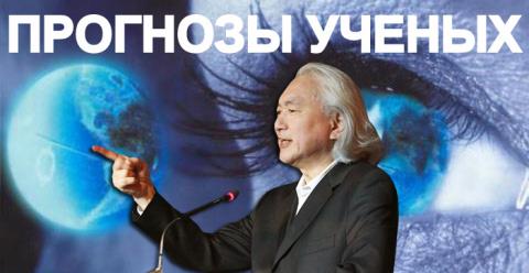 Ученые-краеведы прогнозируют землетрясения на Южном Урале