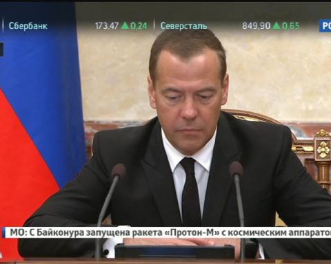 Медведев: жители Приморья получат более 550 млн рублей