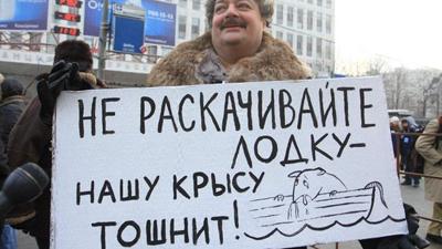 Путин поручил ФСБ взяться за…