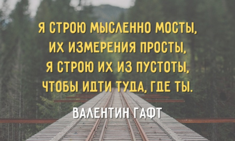 Пронзительные стихи Валентина Гафта
