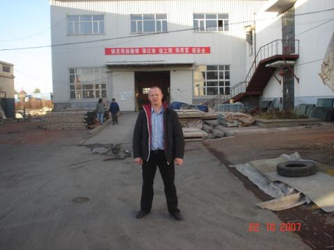 Антон Ларин