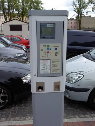 Неоплаченные паркометры