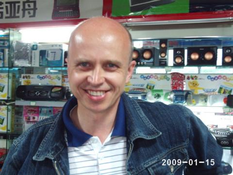 Юра Литвяков