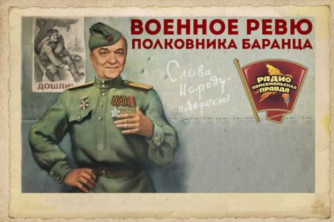 Действительно ли Сердюков заложил основы нынешних реформ в армии