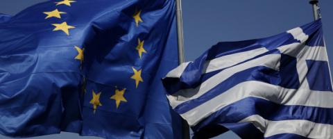 Спасти Грецию