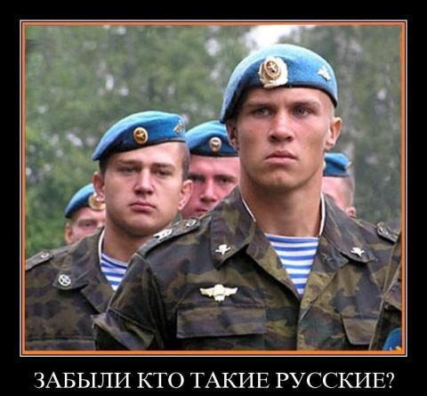 """Отпор жителей Мурманска """"пер…"""
