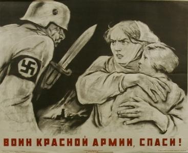 Вы проснётесь когда-нибудь? Русскому языку объявлена война на уничтожение