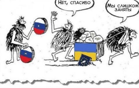 В Европе отказались продавать Украине газ без денег