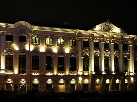 Строгановский дворец. Часть первая