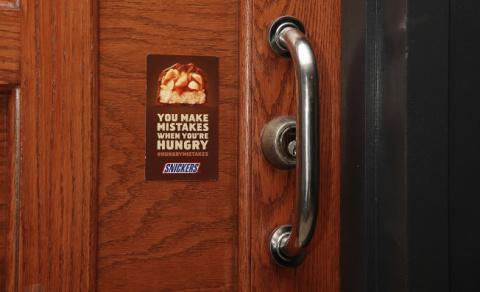 Ошибается тот, кто голоден