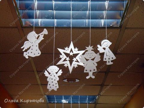 Вырезаем из бумаги новогодние подвески