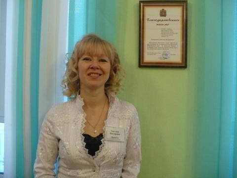 Светлана Прищепа