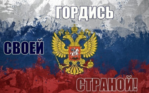 """Уважаемые участники сайта """"КОМПАС"""")"""