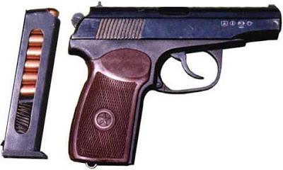 Стреляющий пистолет Макарова…