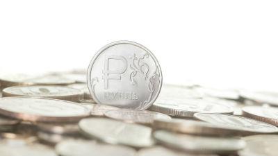 Основной валютой в ЛНР с сен…
