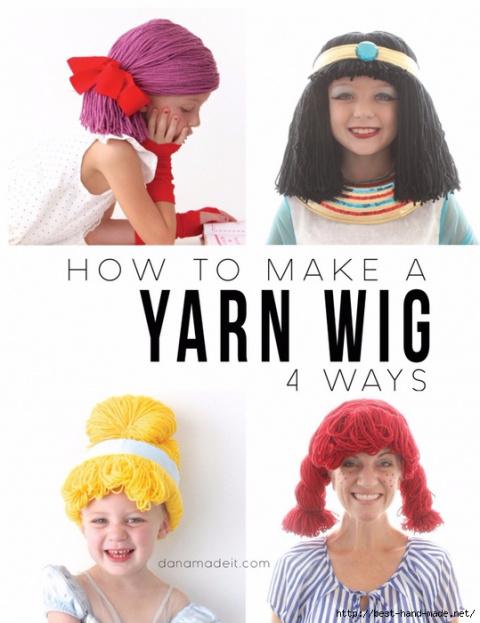 4 способа сделать парик из пряжи своими руками.