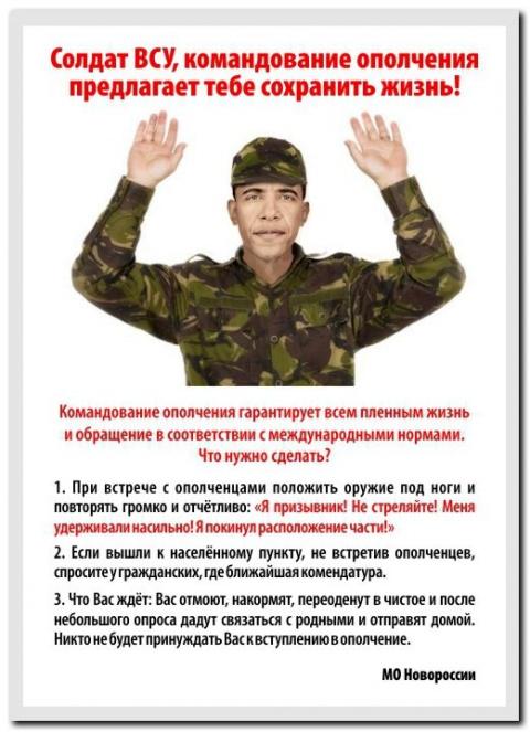 Донецк – несоблюдаемые договоренности киевской хунты
